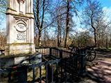 Памятник в честь сражения при Пройсиш-Эйлау